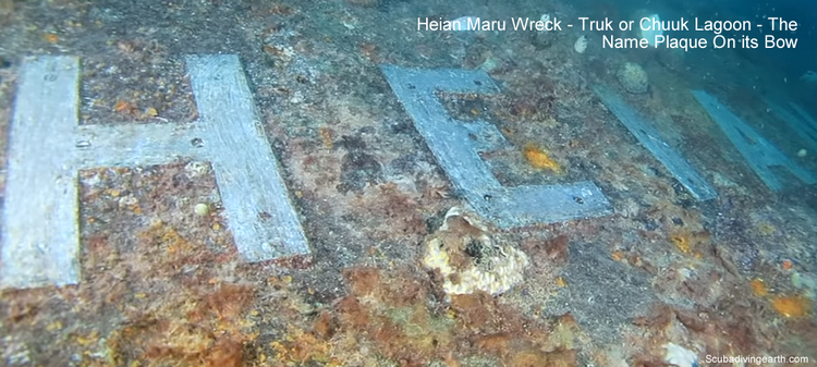 Heian Maru Wreck - Truk or Chuuk Lagoon - The Name Plaque On its Bow larger