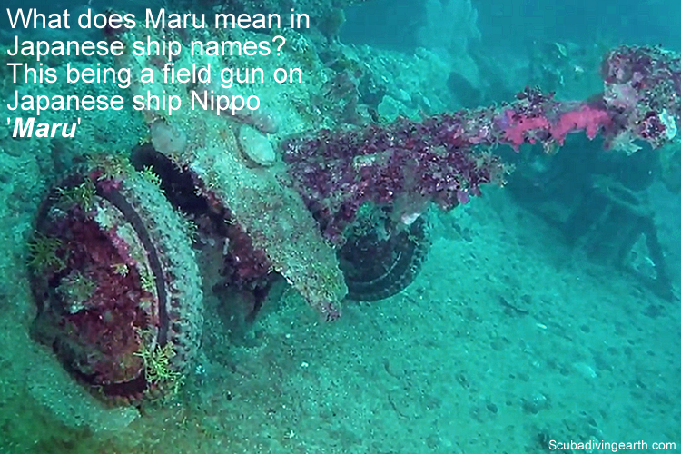 What does Maru mean in Japanese ship names
